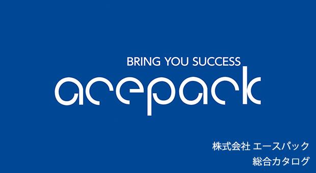 acepack