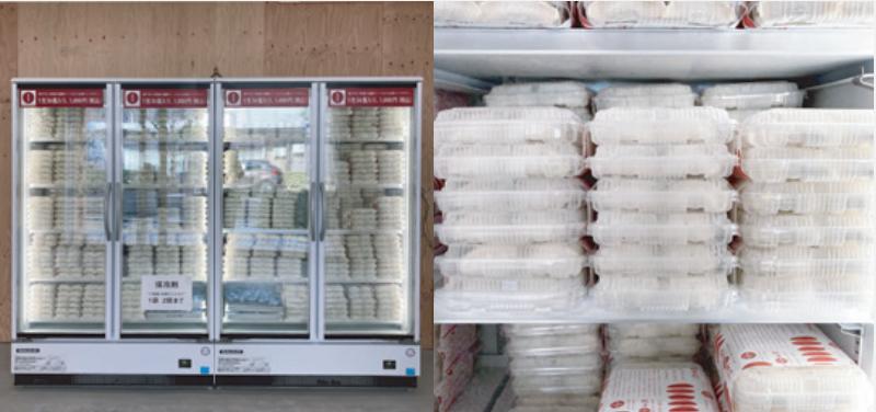 冷凍庫の保管陳列